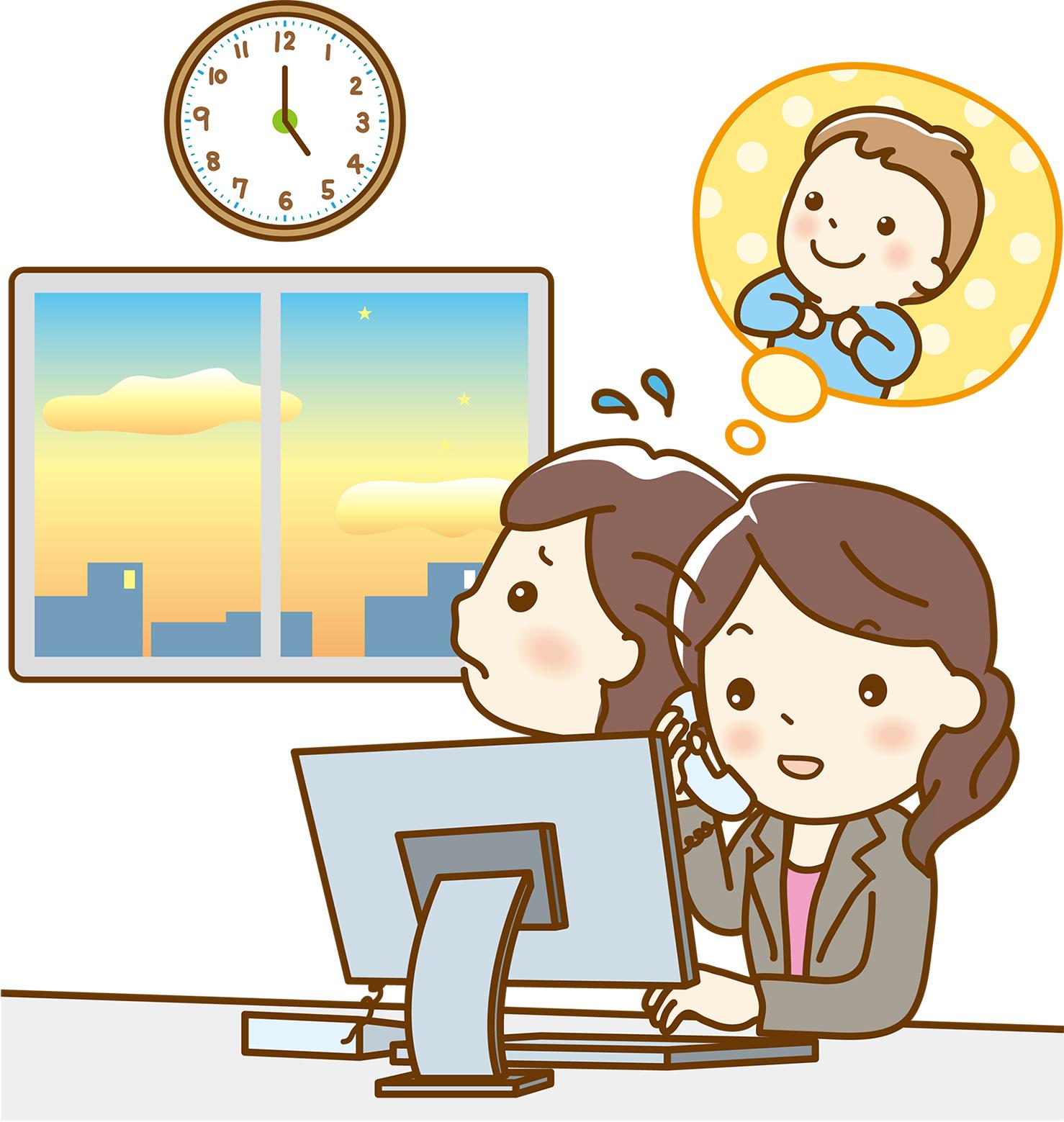 子育て中の仕事や残業の乗り切り方